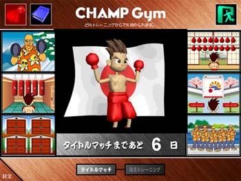 champ_01