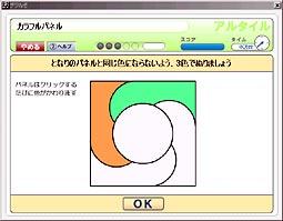screen041